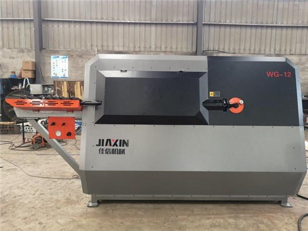 Przenośna maszyna do gięcia prętów zbrojeniowych CNC okrągła stalowa maszyna do cięcia i gięcia prętów